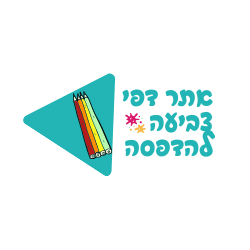 לוגו אתר דפי צביעה להדפסה