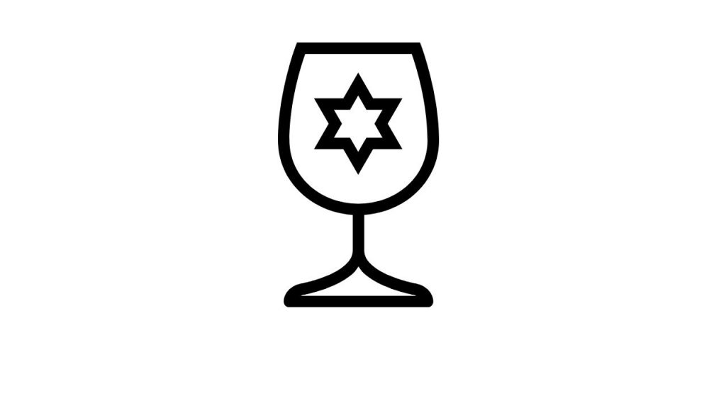 דף צביעה כוס יין