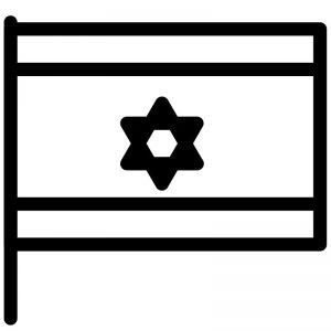 דף צביעה דגל ישראל 4