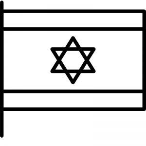 דף צביעה דגל ישראל 5