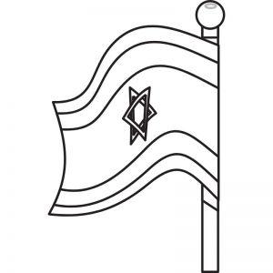 דף צביעה דגל ישראל 9