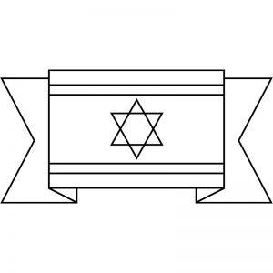 דף צביעה דגל ישראל 8