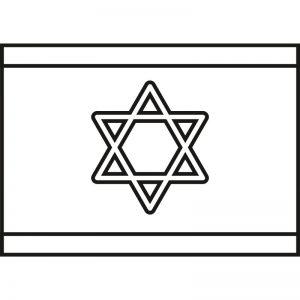 דף צביעה דגל ישראל 6